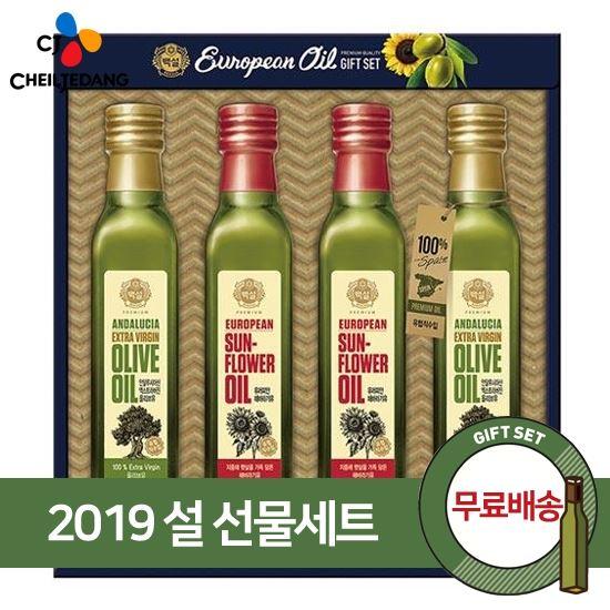 [CJ] 2019 선물세트 백설 유러피안 M호