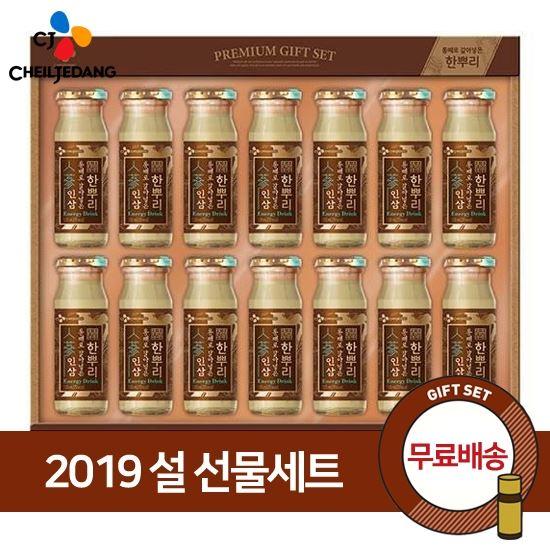 [CJ] 2019 선물세트 한뿌리 인삼 14입 (펼침)
