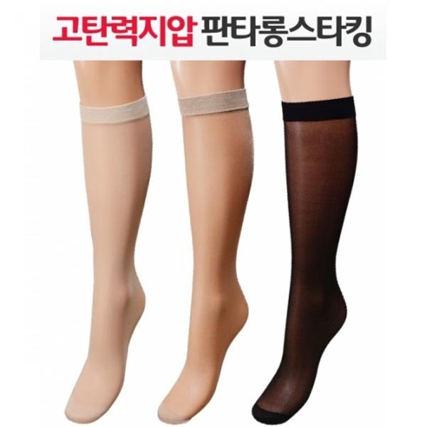 [소곳] 여성 기본필수제품 지압 판타롱스타킹