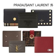 [LUXURY BRAND] 명품 지갑선물 베스트 모음
