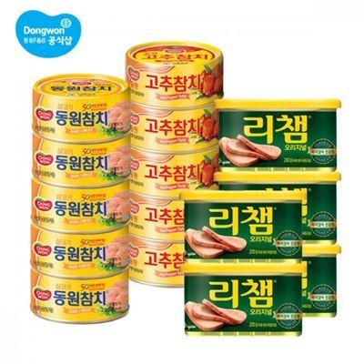 동원 라이트or고추참치 85g×5캔 + 리챔200g×5캔